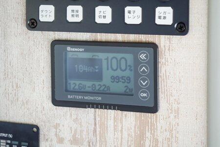 エブリィの内装・装備「液晶電力残量計」