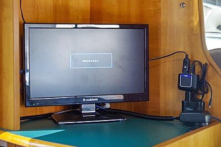 内装・装備:TV